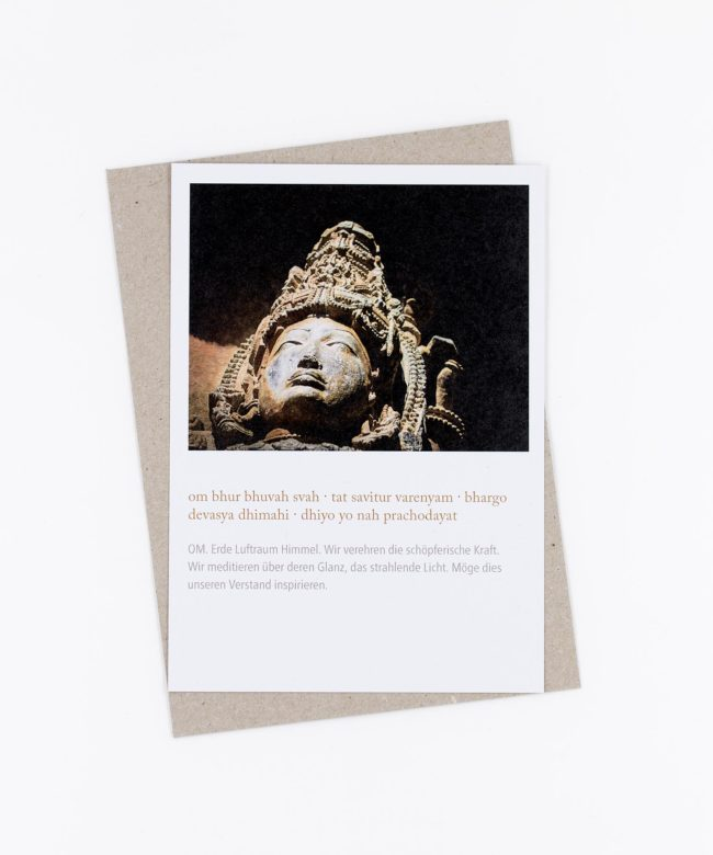 Mantra Postkarte Gayatri Mantra