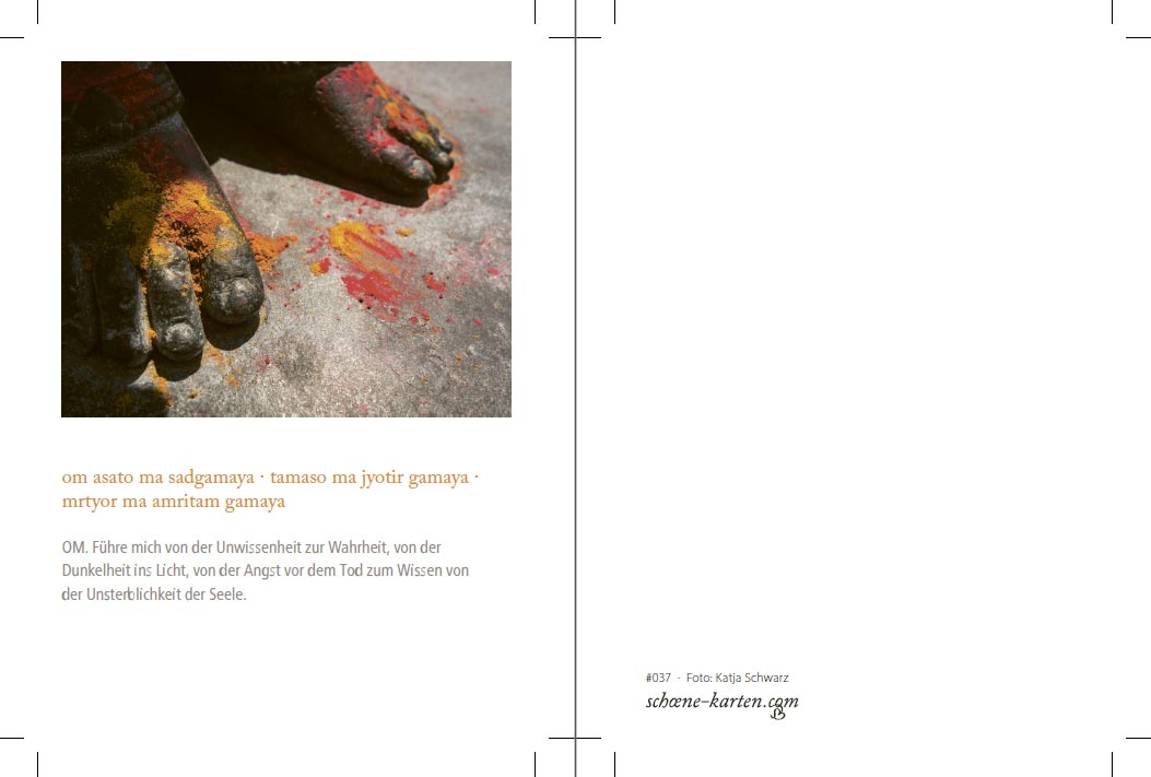 Mantra Postkarte Om Asatoma