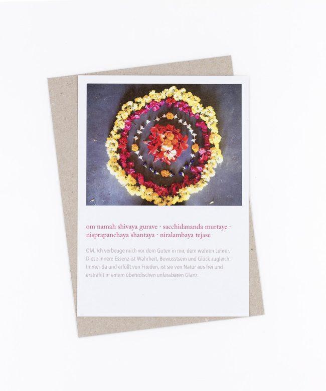 Mantra Postkarte Om Namah Shivaya Gurave
