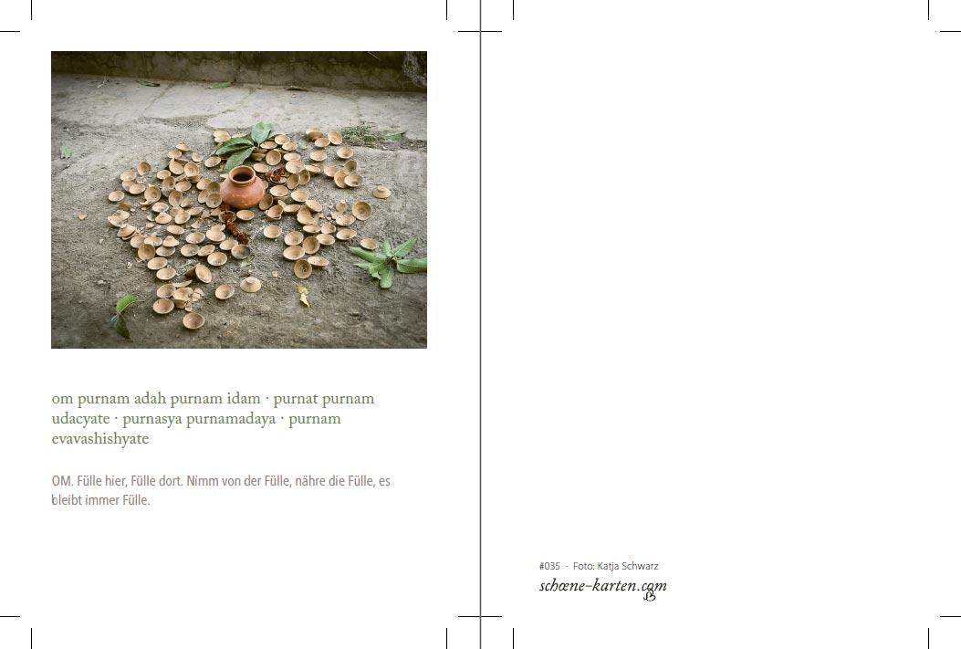 Mantra Postkarte Purnam Adah