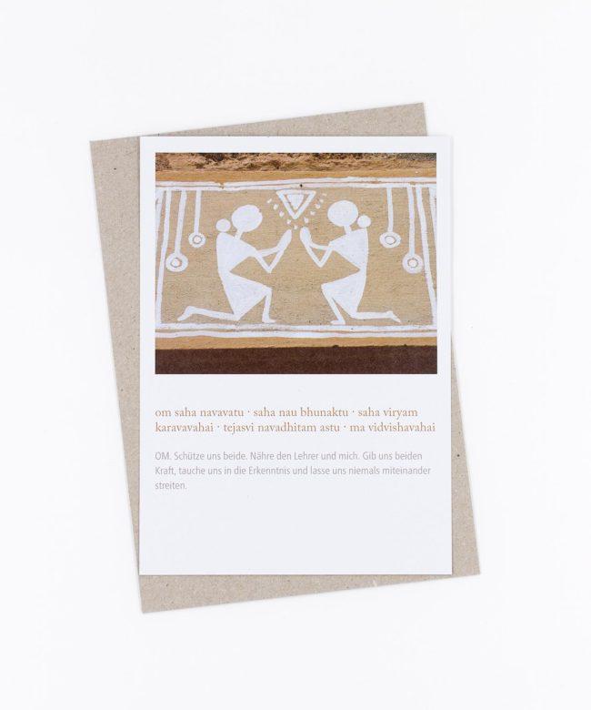 Mantra Postkarte Om Saha Navavatu