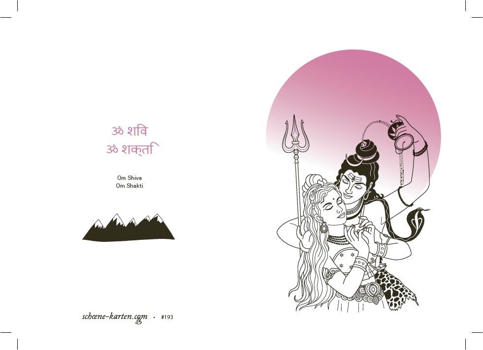Yoga Grußkarte Shiva und Shakti