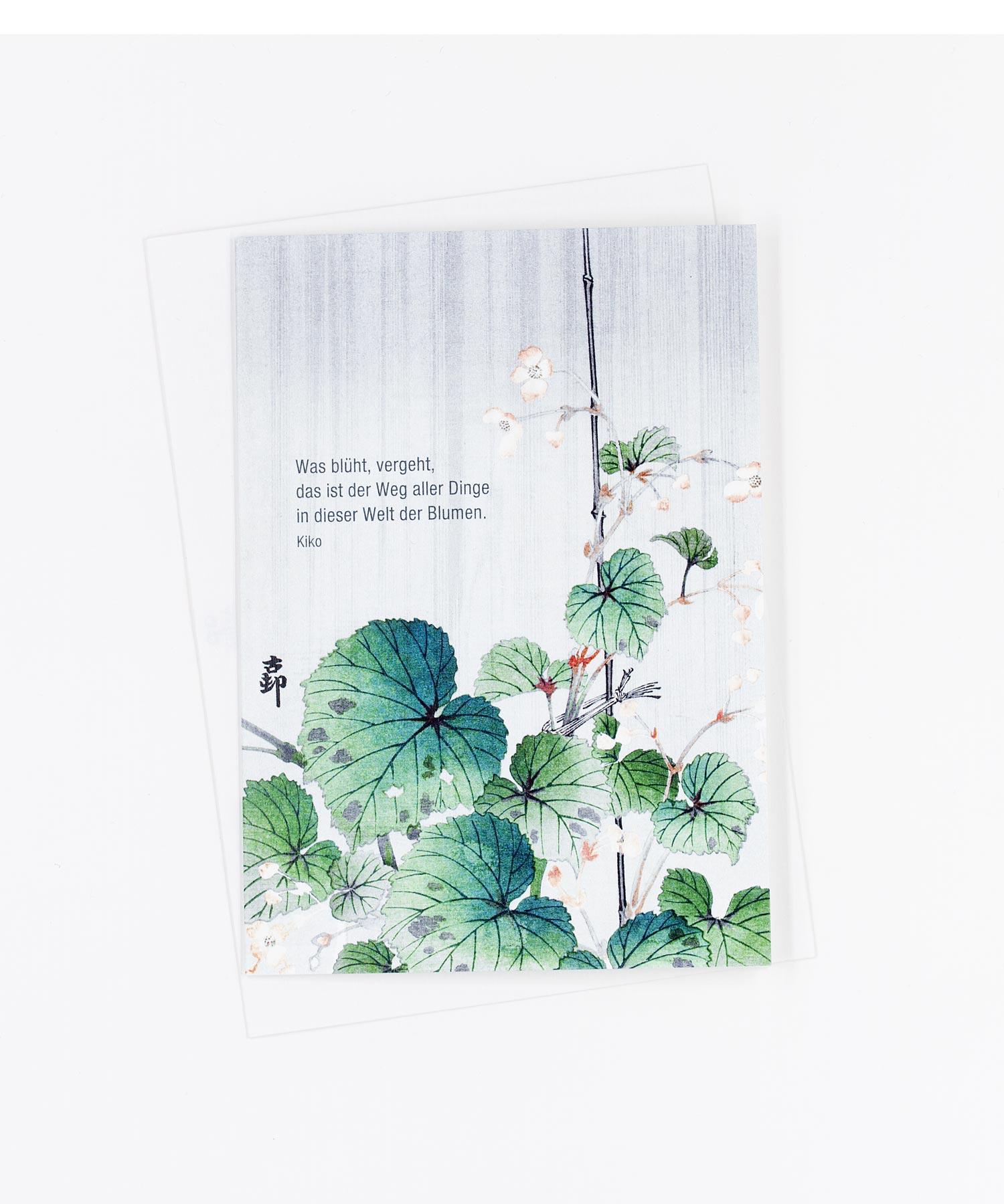 Kondolenzkarte Welt der Blumen