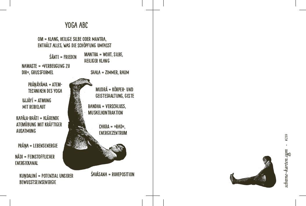 Postkarte Yoga ABC